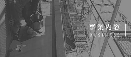 btn_business