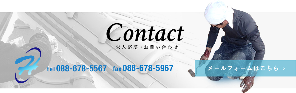 contact_banner